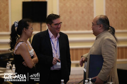 G2E Asia 2017 118th May 2017 _iGaming Summit_-16