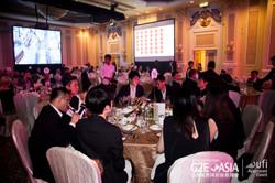 G2E Asia 2016 Asia Gaming Awards Website-32.jpg
