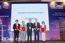 G2E Asia 2017Asia Lottery Forum-15