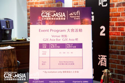 G2E Asia 2017 Networking-12