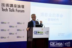 G2E Asia 2016 Tech Talk Forum Website-12.jpg