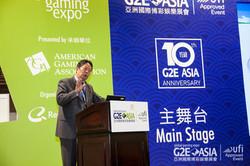 G2E Asia 2016 Asia Lottery Forum Website-37.jpg