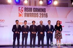 G2E Asia 2016 Asia Gaming Awards Website-115.jpg