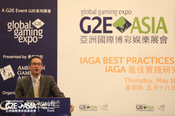 G2E Asia 2017 18th May _IAGA Best Practices Institute_-16