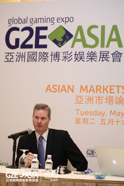 G2E Asia 2017 16th May Conference Asia Market Forum-29