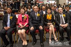 G2E Asia 2016 OC Website-8.jpg