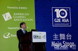 G2E Asia 2016 Asia Lottery Forum Website-33.jpg