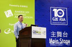 G2E Asia 2016 Asia Lottery Forum Website-35.jpg