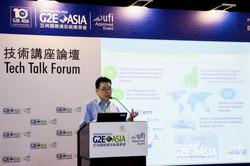 G2E Asia 2016 Tech Talk Forum Website-15.jpg