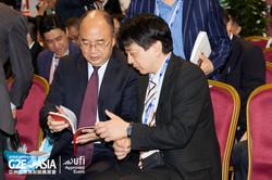 G2E Asia 2017Asia Lottery Forum-5