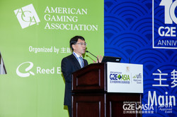G2E Asia 2016 Asia Lottery Forum Website-31.jpg