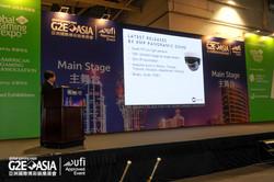 G2E Asia 2017 Tech Talks Forum-3