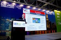 G2E Asia 2015 Integrated Resort Forum 008.jpg
