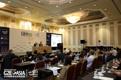 G2E Asia 2017 118th May 2017 _iGaming Summit_-8