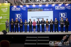 G2E Asia 2016 OC Website-29.jpg