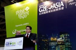 G2E Asia 2015 Integrated Resort Forum 013A.jpg