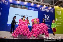 G2E Asia 2016 OC Website-46.jpg