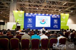 G2E Asia 2016 Asia Lottery Forum Website-29.jpg