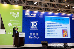 G2E Asia 2016 Asia Lottery Forum Website-18.jpg