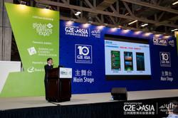G2E Asia 2016 Asia Lottery Forum Website-32.jpg