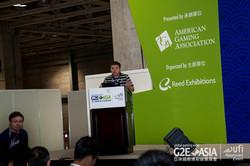 G2E Asia 2016 Asia Lottery Forum Website-24.jpg