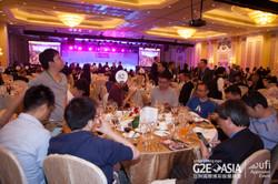 G2E Asia 2016 Asia Gaming Awards Website-66.jpg
