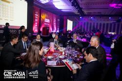 G2E Asia 2017 AGA Awards-12