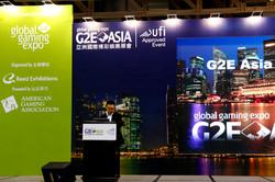 G2E Asia 2015 Integrated Resort Forum 019A.jpg