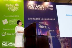G2E Asia 2017Asia Lottery Forum-13