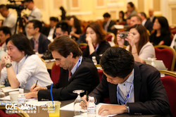 G2E Asia 2017 16th May Conference Asia Market Forum-10
