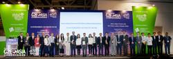 G2E Asia 2017Asia Lottery Forum-21