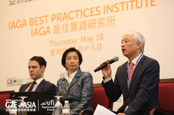G2E Asia 2017 18th May _IAGA Best Practices Institute_-35