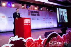 G2E Asia 2016 Asia Gaming Awards Website-103.jpg