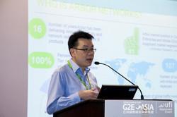 G2E Asia 2016 Tech Talk Forum Website-16.jpg