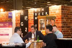 G2E Asia 2017 Networking-9