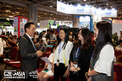 G2E Asia 2017Asia Lottery Forum-1
