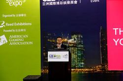G2E Asia 2015 Integrated Resort Forum 002A.jpg
