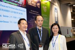 G2E Asia 2017Asia Lottery Forum-6