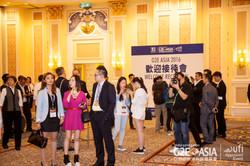 G2E Asia 2016 Welcome Reception Website-77.jpg