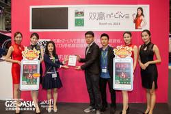 G2E Asia 2017 Awards Hot Hits Winners-14