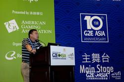 G2E Asia 2016 Asia Lottery Forum Website-27.jpg