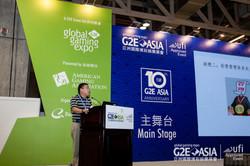 G2E Asia 2016 Asia Lottery Forum Website-25.jpg