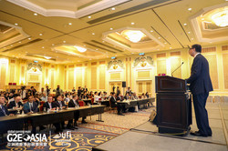 G2E Asia 2017 16th May Conference Asia Market Forum-4