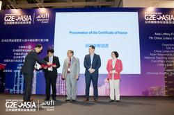 G2E Asia 2017Asia Lottery Forum-14