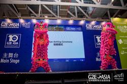G2E Asia 2016 OC Website-54.jpg