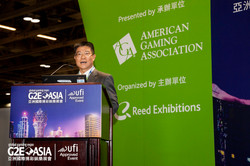 G2E Asia 2017Asia Lottery Forum-10