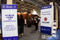 G2E Asia 2016 Slots and Table Games Networking Cocktail Website-13.jpg