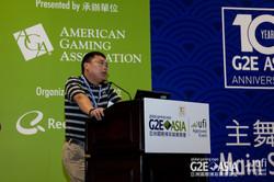 G2E Asia 2016 Asia Lottery Forum Website-26.jpg