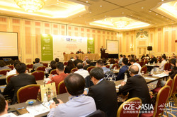 G2E Asia 2016 Conference Day 2-12.jpg