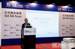 G2E Asia 2016 Tech Talk Forum Website-13.jpg